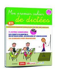 Cahiers jeunesse